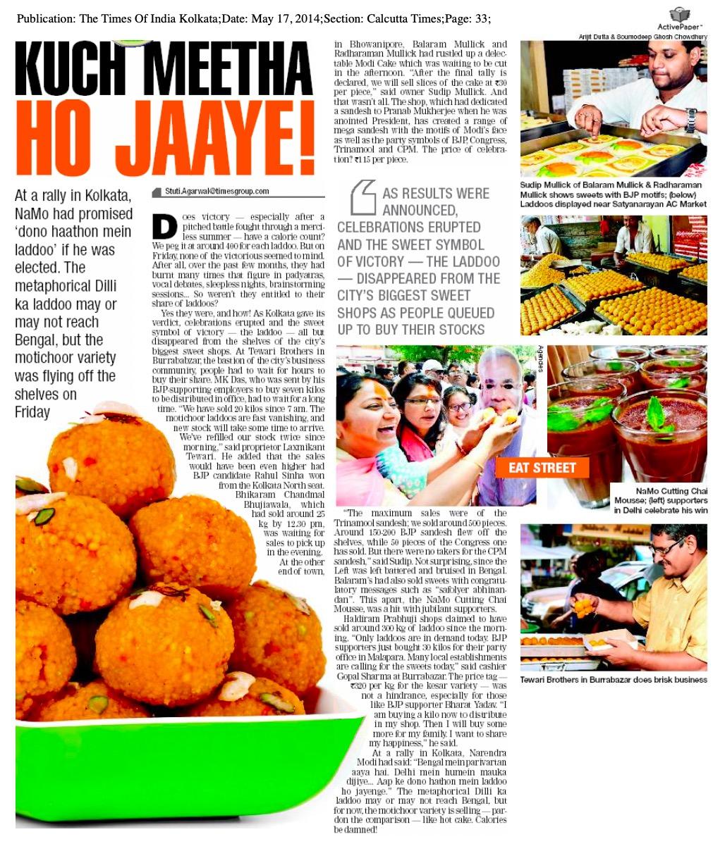 Article - KUCH MEETHA HO JAAYE!